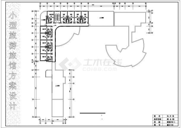 2300平米L型框架结构连锁酒店建筑设计CAD图纸(含总平面图)-图二