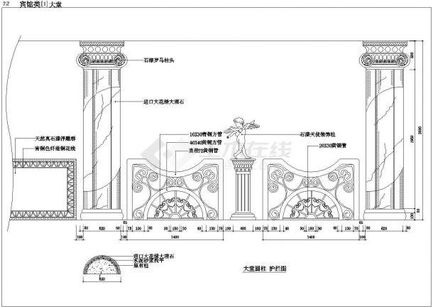 某城市高层宾馆建筑设计方案全套施工CAD图纸-图一