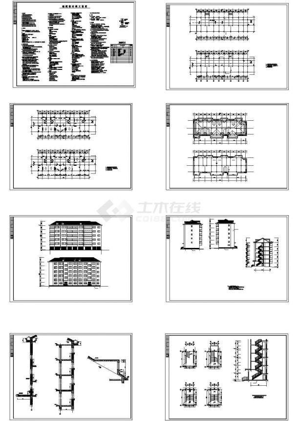 【5层】2700平米左右某五层框架结构住宅楼设计CAD图(全套图纸及计算书)-图一