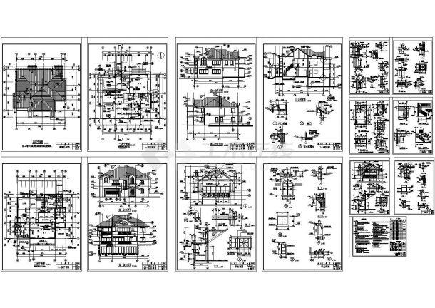 精选十五套别墅(欧式风格)建筑施工Cad设计图-图一