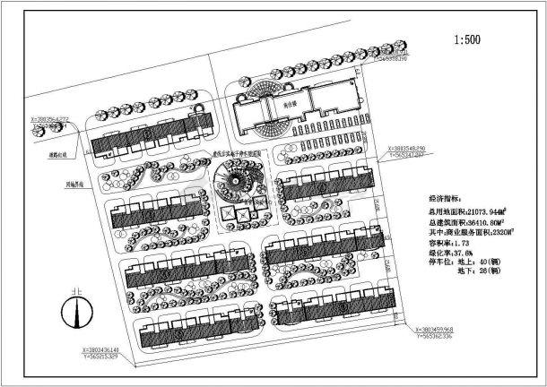 多层小区总用地21073.944平米总平面图Cad设计图-图一