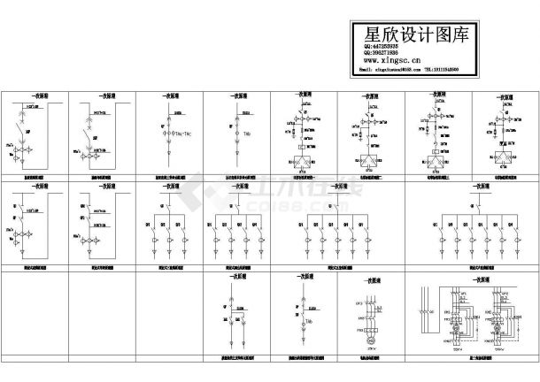 电气工程设计CAD常用标准图块集合(种类齐全)-图一
