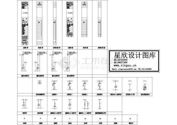 电气工程设计CAD常用标准图块集合(种类齐全)-图二