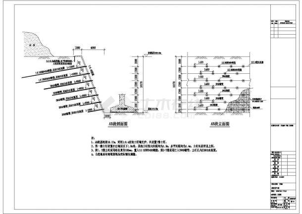 某工程10米深基坑土钉墙支护设计cad施工图(含设计说明,附设计计算书)-图一
