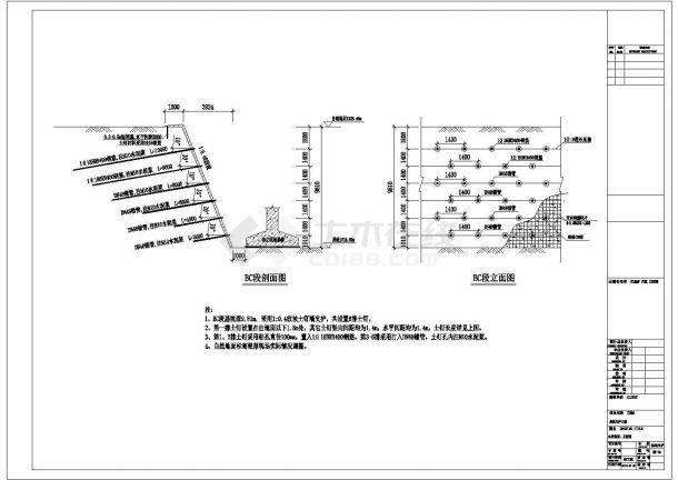 某工程10米深基坑土钉墙支护设计cad施工图(含设计说明,附设计计算书)-图二