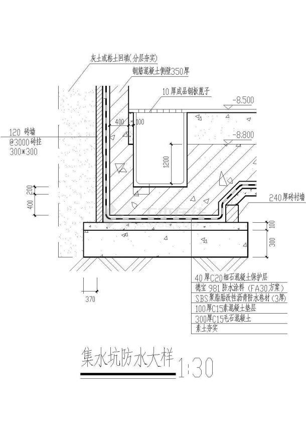 某地工程集水坑防水施工全套非常实用设计cad图纸-图一