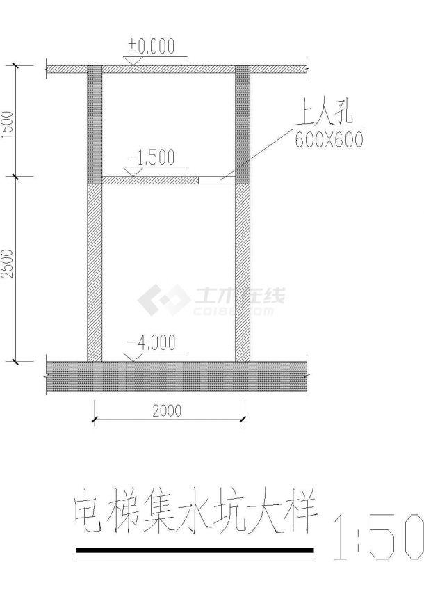 某小区住宅电梯集水坑施工全套非常标准设计cad图纸-图一