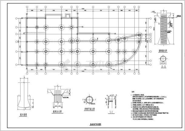 某工程基础结构平面布置设计CAD参考图-图二