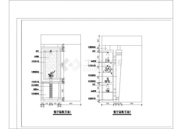 【南京】某花园住宅全套室内家居装修设计cad图(含平面布置图)-图二