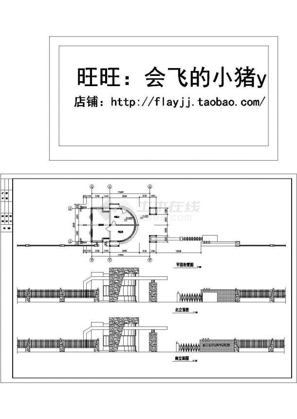 长26.62米 宽8.24米 传达室 大门建筑方案设计图【平面布置图 2个立面图】设计图-图一