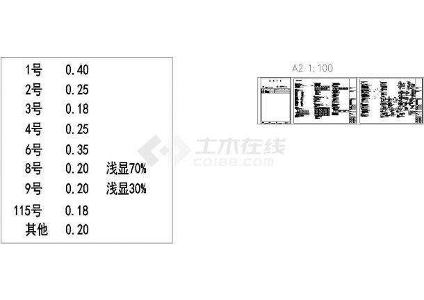 11层框架剪力墙结构住宅楼结构施工图(锤击预应力混凝土管桩),18张图纸-图二