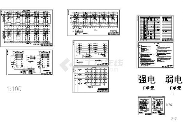 华馨园某6层住宅楼电气设计施工图-图一