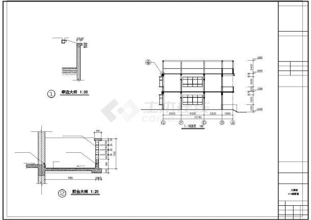 农村自建房设计施工cad图,含建筑施工说明-图二