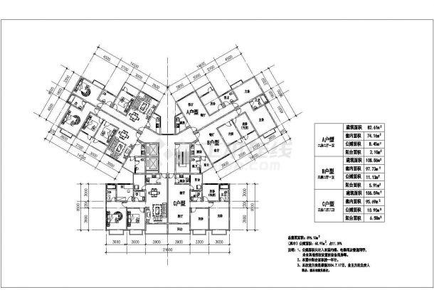 广州市鹤岚嘉园小区住宅楼标准层平面设计CAD图纸(共12张)-图一
