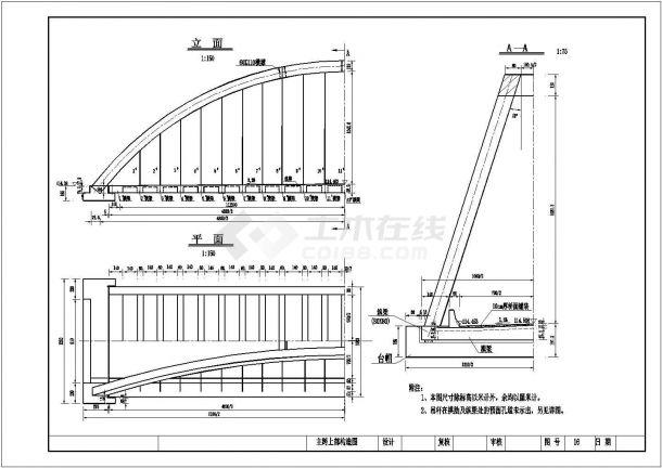[河南]等截面悬链线无铰拱桥工程设计施工图51张-图一