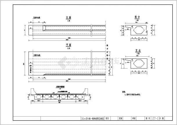 [河南]等截面悬链线无铰拱桥工程设计施工图51张-图二