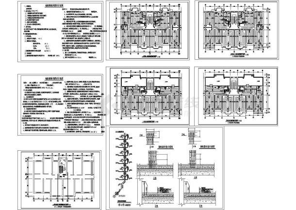 某地-1+6层4352.7平米住宅楼地板辐射采暖设计图-图一