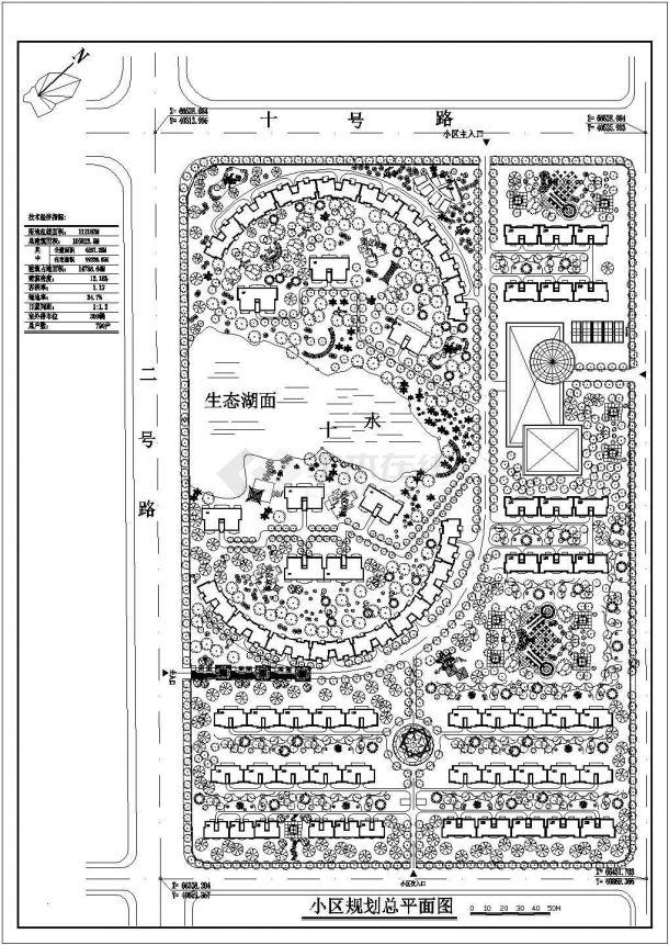 面积11万平米总户数790户小区规划总平面图-图一