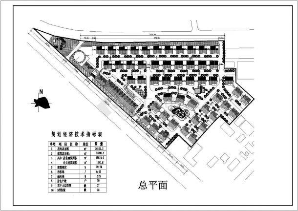 用地总面积2万6平米居住户数76户三角带居住小区规划总平面图-图一