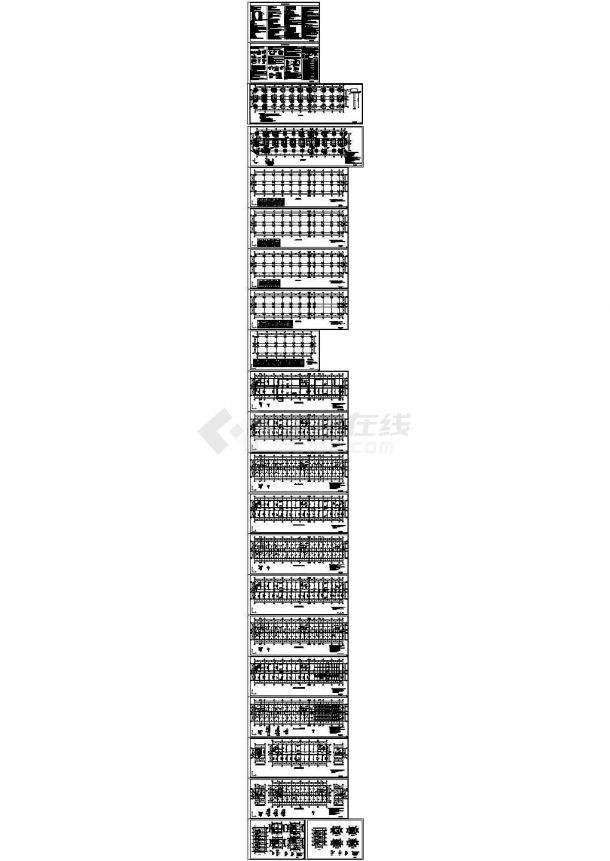 地上六层局部五层框架办公楼结构施工图,22张图纸-图一