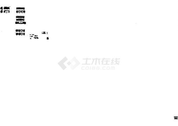-[中餐厅]豪华酒店圆形中餐厅装修图(CAD)-图二