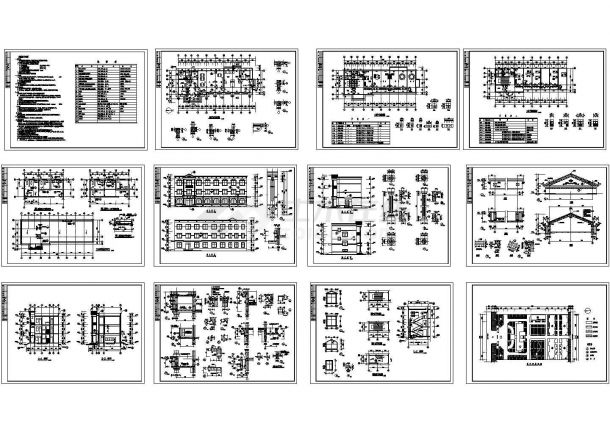 6116平方米三层砖混结构餐厅结构施工cad图,共十二张-图一
