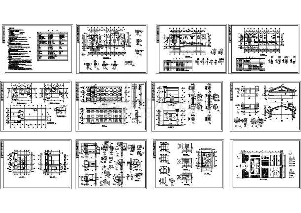 6116平方米三层砖混结构餐厅结构施工cad图,共十二张-图二