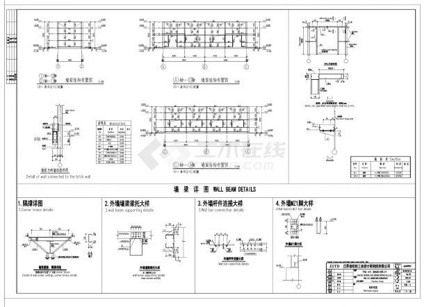 [江苏]某单层钢框架结构危险品储藏间结构施工cad图纸-图一