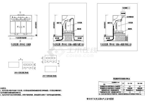干式变压器电气CAD原理图-图一