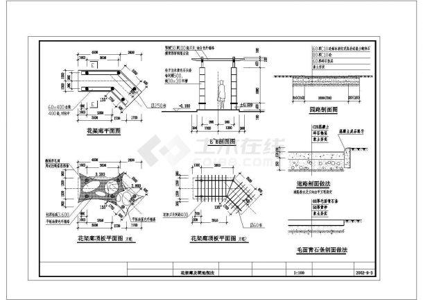 整套景观施工图亭桥花架廊cad图纸设计-图二