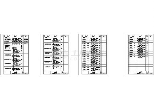 办公楼设计_天津某办公楼中央空调施工全套非常标准设计cad图纸-图二
