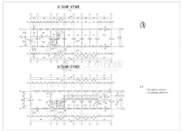 某水厂综合楼砖混结构设计施工cad图纸-图二