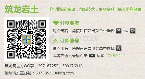 [浙江]支流河道整治工程施工图(附预算书)-图一