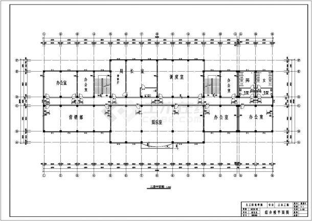 5000平米五层框架办公楼建筑设计cad图,含设计说明-图一