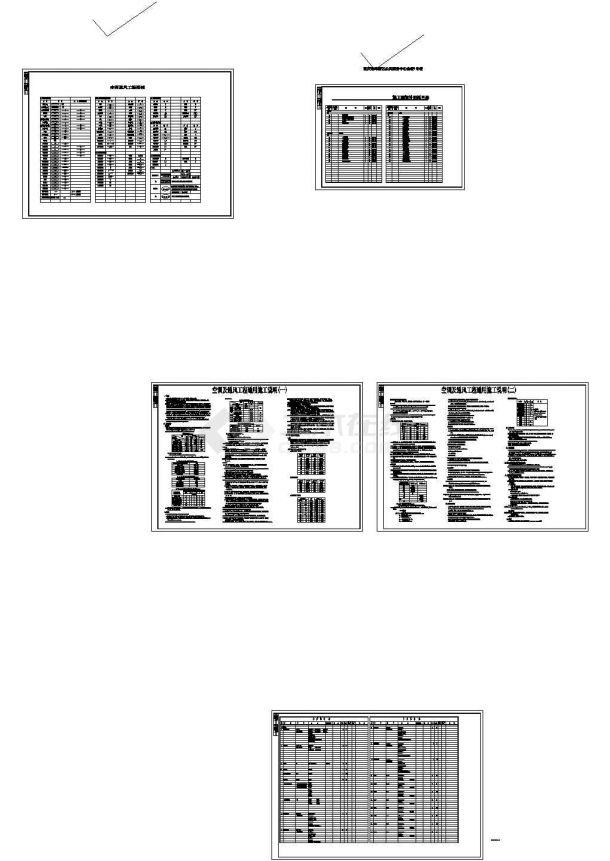 人民医院空调通风及防排烟系统设计施工图(含节能设计),36张图纸-图一