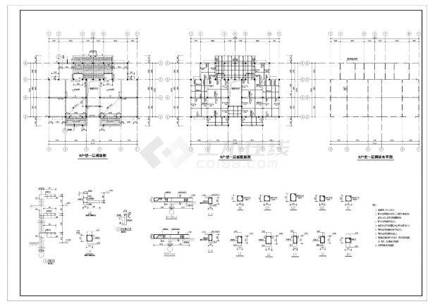 某住宅楼砖混结构设计施工cad图纸-图一