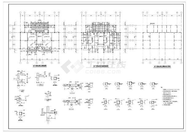 某住宅楼砖混结构设计施工cad图纸-图二