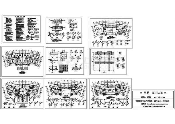 办公楼设计_某砖混结构办公楼施工设计CAD图-图一