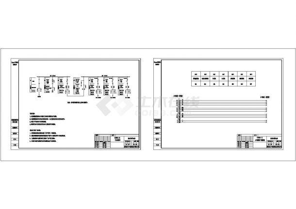 KYA28A-12高压柜(一次系统图)-图一