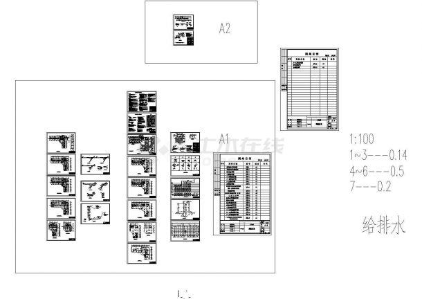 9层综合楼给排水工程全套图纸,23张图纸-图一
