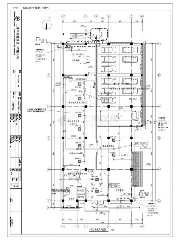 某医院培训基地多联机空调系统通风设计cad图纸-图一