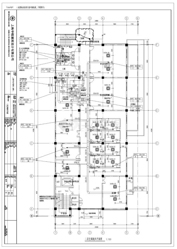 某医院培训基地多联机空调系统通风设计cad图纸-图二