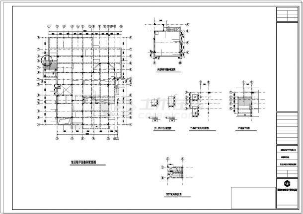 某别墅建筑结构水电设计全套施工图-图一