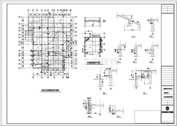 某别墅建筑结构水电设计全套施工图-图二