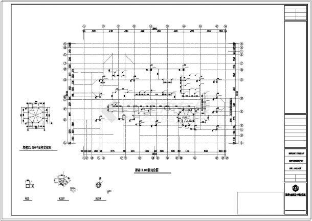 某两层别墅建筑结构水电全套设计施工图-图一