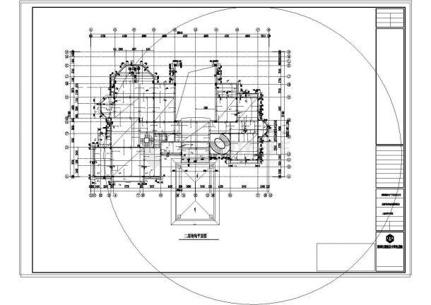 某两层别墅建筑结构水电全套设计施工图-图二