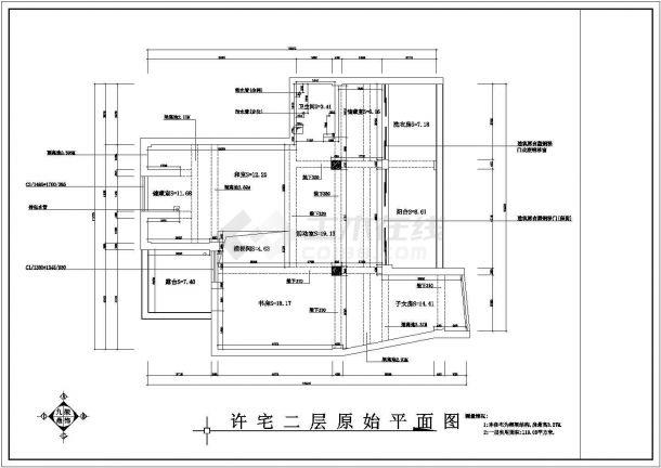 某框架结构复式商品房室内装修设计cad全套施工图(甲级院设计)-图一