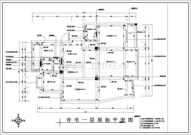 某框架结构复式商品房室内装修设计cad全套施工图(甲级院设计)-图二