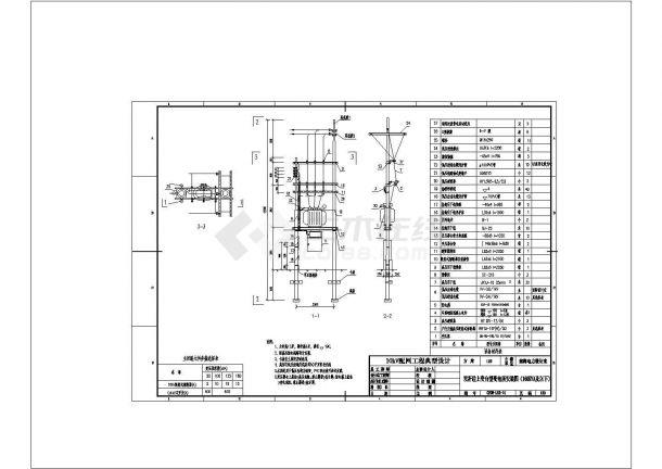 变压器台架cad图纸设计-图一