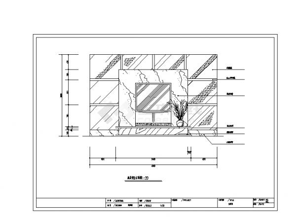 2套豪华别墅精装修设计施工cad图纸-图二